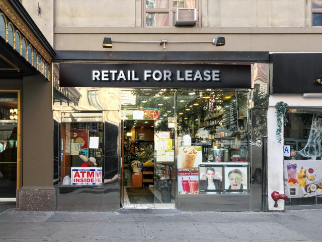 208 West 23rd Street (Large)
